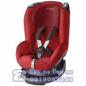 ★衛立兒生活館★Maxi-Cosi Tobi 汽車安全座椅【 Intense Red】