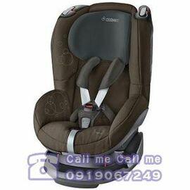 ~衛立兒 館~Maxi~Cosi Tobi 汽車安全座椅~ Brown Earth~