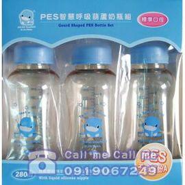 ★衛立兒生活館★ KUKU酷咕鴨PES智慧呼吸葫蘆奶瓶組3入-標準口徑280ml