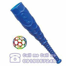 ★衛立兒生活館★Oball 魔力洞動球-洞動棒球-藍色 #81081 0