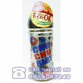 ★衛立兒生活館★CHU CHU 酷勁男孩寬口勁PPSU大奶瓶240cc