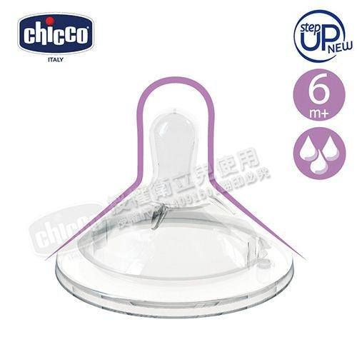 ★衛立兒生活館★Chicco-天然母感2倍防脹矽膠奶嘴三孔(快速流量)2入