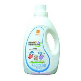 固寶好嬰兒專用酵素洗衣精