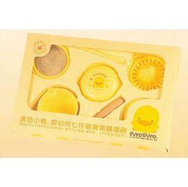 黃色小鴨嬰幼兒食物調理器 (七件式) 0