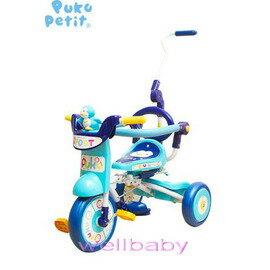 PuKu藍色企鵝 豪華型輔肋三輪車(#203-30201)