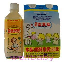 ~衛立兒 館~惠幼益兒壯360ml^(百香果口味^)4瓶入