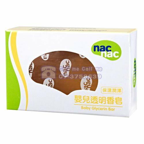 Nac Nac-透明香皂★衛立兒生活館★ - 限時優惠好康折扣
