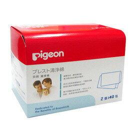貝親PIGEON 清淨棉(80片)