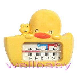 黃色小鴨兩用水溫計#1570★衛立兒生活館★