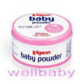 貝親嬰兒爽身粉
