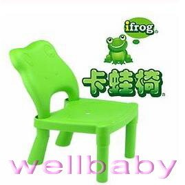 愛兒房多功能卡蛙椅(洗髮椅)