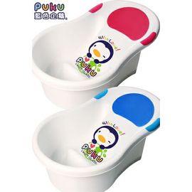 PUKU藍色企鵝 MINI浴盆