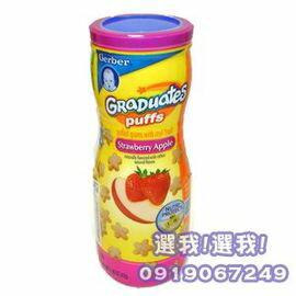 ★衛立兒生活館★Gerber 美國嘉寶星星餅乾-草莓蘋果口味(適合8個月以上食用 )