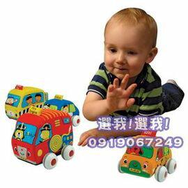★衛立兒生活館★【奇智奇思 K's Kids】趣味迴力車組