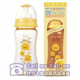 ★衛立兒生活館★黃色小鴨寬口徑PES葫蘆奶瓶 (270CC)