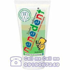 ★衛立兒生活館★貝恩 Bubchen - BAAN 木糖醇兒童牙膏 (香蕉蘋果) (50ml)