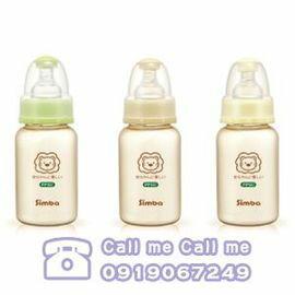 ★衛立兒生活館★小獅王辛巴 simba PPSU 標準口徑小奶瓶150ml