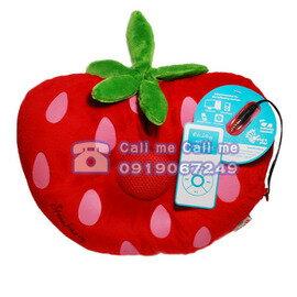 ★衛立兒生活館★Luft 音樂午安枕-草莓 0
