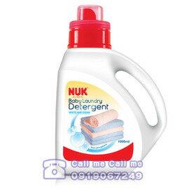 ★衛立兒生活館★NUK 嬰兒衣物洗衣精1000ml(罐裝)
