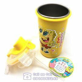 ★衛立兒生活館★海綿寶寶餐具韓製進口不鏽鋼精品 不鏽鋼攪拌吸管杯300ml