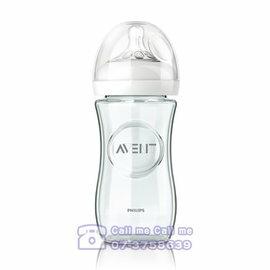 ~衛立兒 館~新安怡 AVENT 親乳感寬口徑玻璃奶瓶~240ml~單入