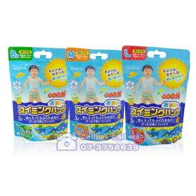 日本大王戲水專用紙尿褲
