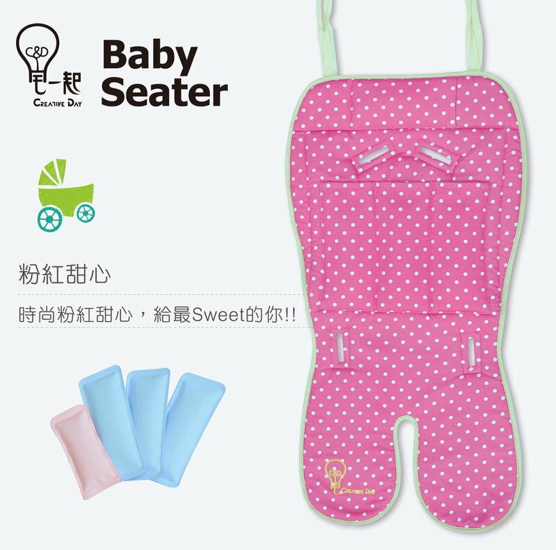 ★衛立兒生活館★Baby Seater嬰兒專用涼感墊推車涼墊(藍/粉)+日本專利保冰袋