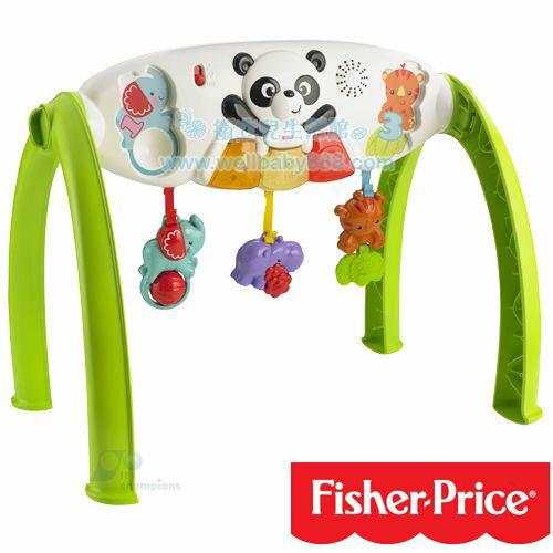 ★衛立兒生活館★費雪牌 Fisher-Price小熊貓聲光健身器
