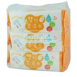 GMP 嬰兒柔濕巾24包-箱購★衛立兒生活館★