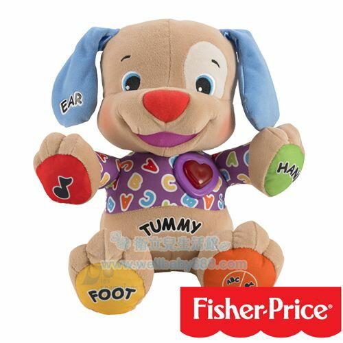★衛立兒生活館★費雪牌 Fisher-Price 可愛學習小狗狗