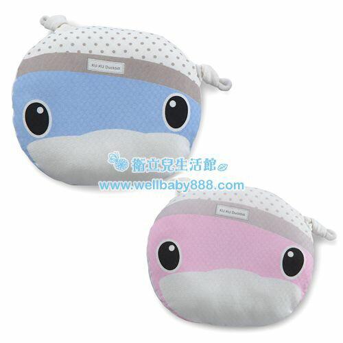 ★衛立兒生活館★KUKU酷咕鴨 造型護頭枕【藍色/粉色】
