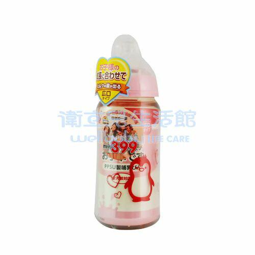 ★衛立兒生活館★Chu Chu啾啾 經典寬口徑PPSU奶瓶-240ml
