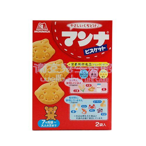 ★衛立兒生活館★日本進口森永嬰兒牛奶餅