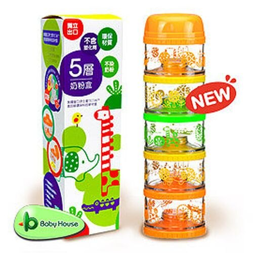 ★衛立兒生活館★五層奶粉盒(動物家族) 奶粉分裝盒 (食品級環保科技材質)