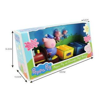 ★衛立兒生活館★【Peppa Pig】粉紅豬小妹歡樂火車組PE05034