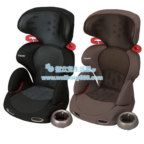 ★衛立兒生活館★康貝 Combi Buon Junior Air 成長型汽車安全座椅/汽座-(網眼黑/網眼棕)