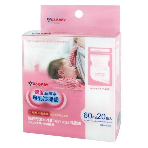 ★衛立兒生活館★優生US BABY 超優存母乳冷凍袋60mlx20入