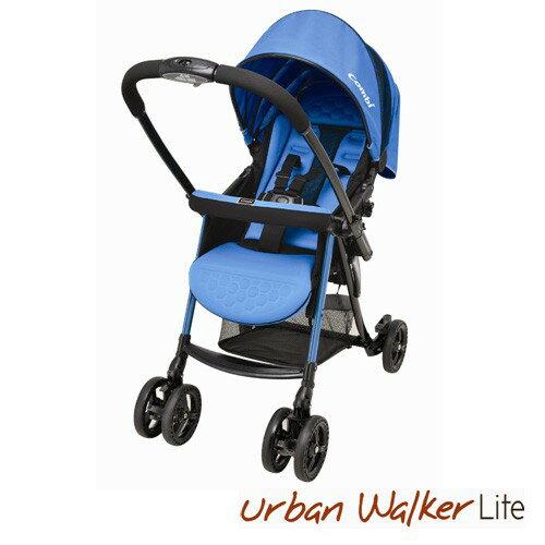 ★衛立兒生活館★康貝 Combi Urban Walker Lite 雙向可平躺嬰兒手推車(花漾橘/都會黑/晴空藍)