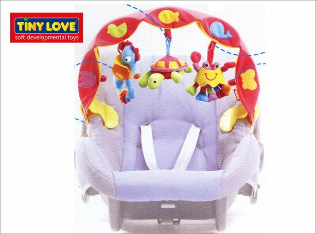 ★衛立兒生活館★Tiny Love智愛 嬰兒車音樂益智玩具-小烏龜(粉)(TL1014016)