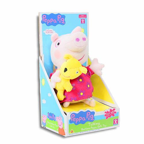 ★衛立兒生活館★【Peppa Pig】粉紅豬小妹-7吋音效絨毛玩偶-睡衣豬小妹