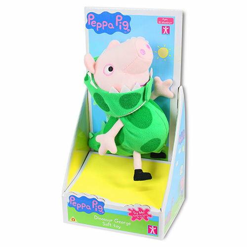 ★衛立兒生活館★【Peppa Pig】粉紅豬小妹-6吋喬治恐龍音效絨毛玩偶