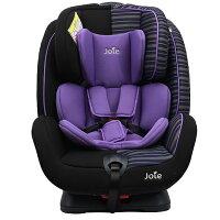 Joie 豪華成長型汽座0~7歲(紫色)-安全座椅★衛立兒生活館★ 0