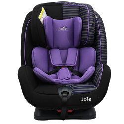 Joie 豪華成長型汽座0~7歲(紫色)-安全座椅★衛立兒生活館★