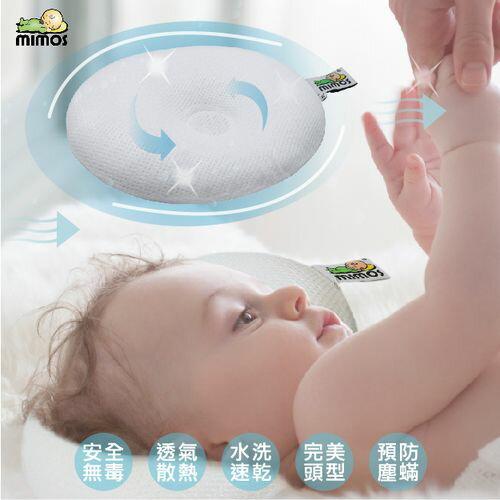 ★衛立兒生活館★Mimos 3D完美頭型嬰兒枕頭【枕頭+枕套】XL/XXL - 哺育用品kids001