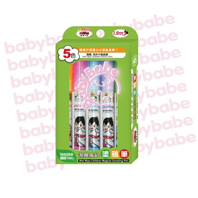 ★衛立兒生活館★同富BabyBabe 濕擦魔幻塗鴉筆(5色)B935