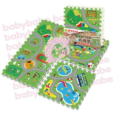 ★衛立兒生活館★同富BabyBabe 環保EPE安全拼接地墊-動物遊樂園B938 0
