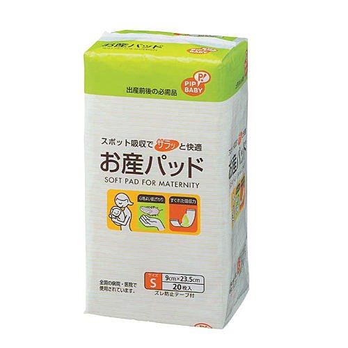 ★衛立兒生活館★東京西川 日本PIP產褥護墊S