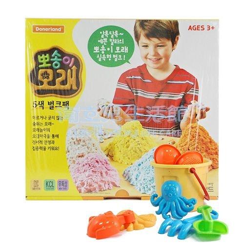 ~衛立兒 館~韓國 Angel Sand 5色動力沙DIY補充包贈沙灘玩具組  出貨