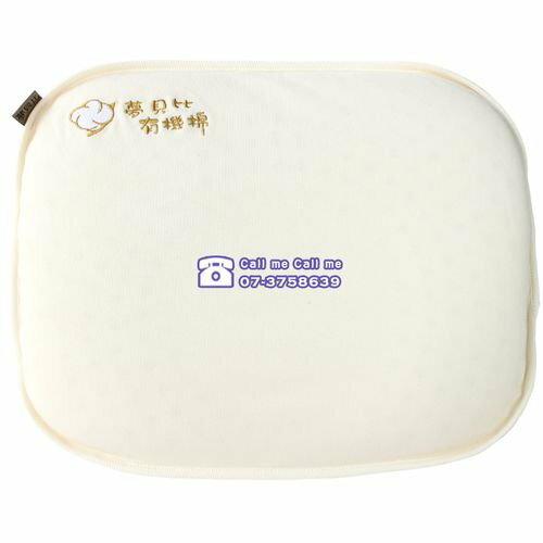 ★衛立兒生活館★夢貝比 有機棉幼兒大塑型枕UG2962