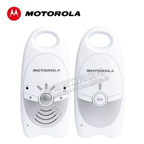 ★衛立兒生活館★Motorola 嬰兒數位監聽器-MBP10